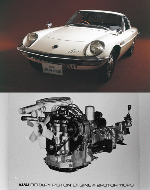 Rotary Engine Cars >> Mazda Chapter I Opening A New Frontier With The Rotary